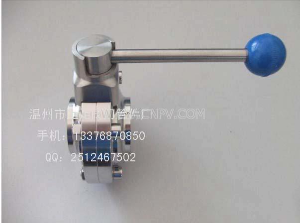 厂家供应卫生级不锈钢焊接蝶阀 手动对焊蝶(卫生级)