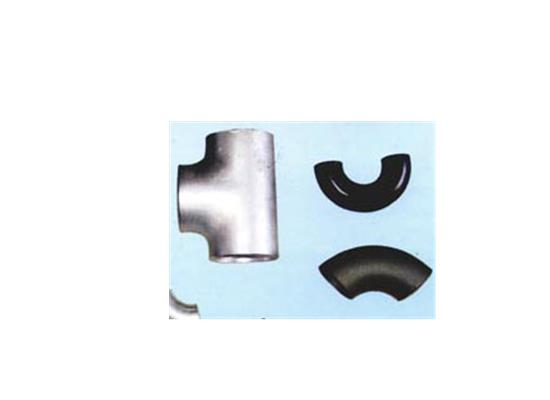 pipe fitting(pipe fitting)