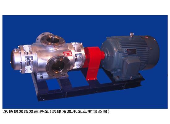 螺杆泵,转子泵,齿轮泵,罗茨泵(加热套系列工业泵)
