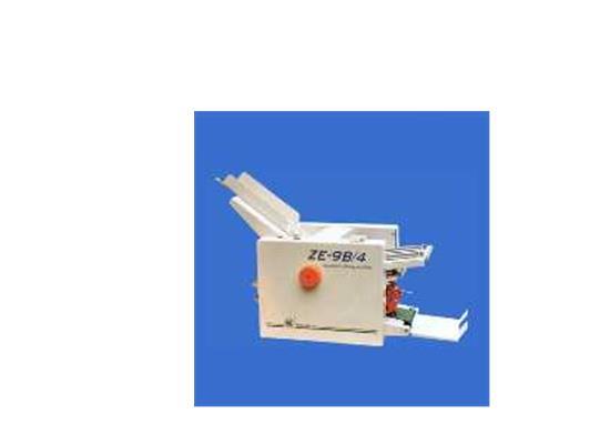 自动折纸机(ZE-9B)