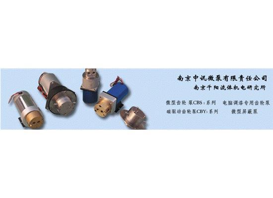 屏蔽泵(PLX-12/DC12)