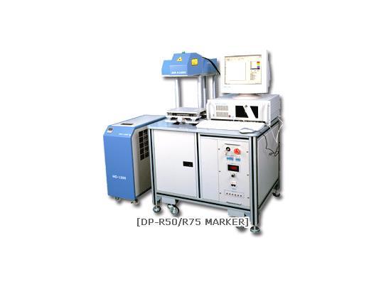 大族YAG系列半导体激光雕刻机(DP-R75)