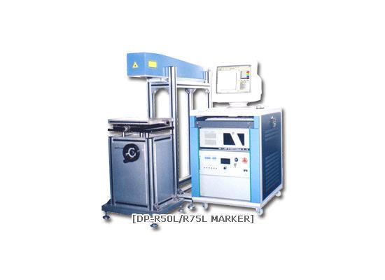 大族YAG系列半导体激光打标机(DP-R50L)