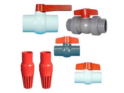 "PVC塑料球阀、底阀(1/2""—4"")"
