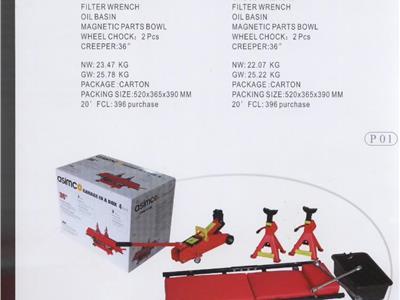 千斤顶工具10件套(JYQ2-9412 KITS)