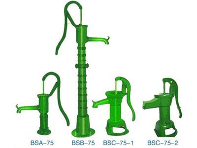 手压水泵(BSA-75,BSB-75,BSC-75,GBS-86,BSD,BSF)