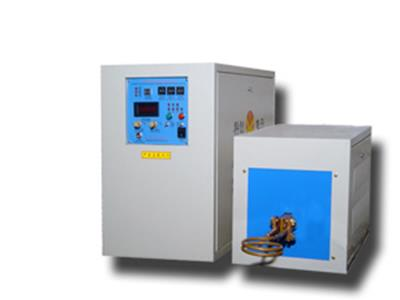 中頻透熱設備(XZ-50)