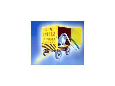 應急排水移動泵(齊全)