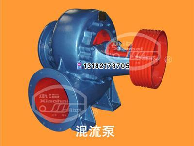 混流泵(100-650HW混流泵)