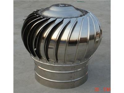 無動力風機(TY-880.TY-500.TY-300型)