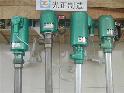 电动油桶泵,抽桶泵,抽液泵,插桶泵(JK-3B, YBYB, SB系列不锈钢防爆型)