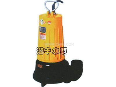 污水泵(QY、WQK充油式切割型污水泵)