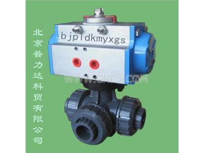 UPVC塑料气动三通阀(DN15-DN50)