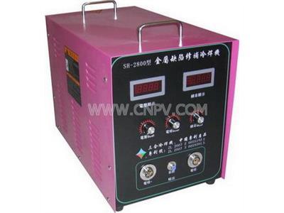 金属修补冷焊机(sh-2800)