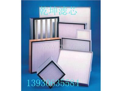 乾坤铝箔高效过滤器(QK-0008)