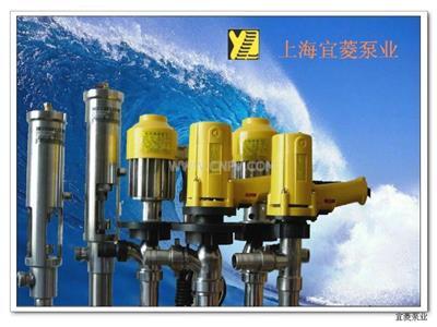 宜菱SB系列防爆不銹鋼油桶泵(SB-3-1)