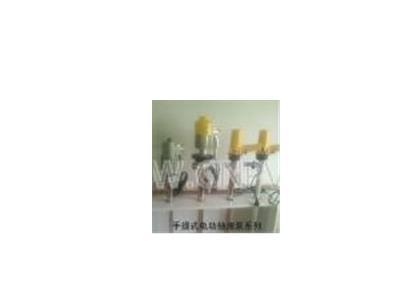 SB系列油桶泵,宜菱生產(SB-1-2)