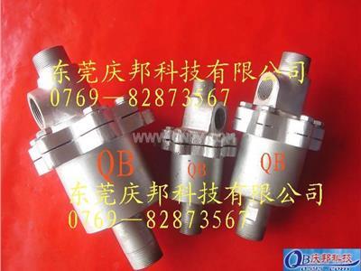 Q型蒸汽专用旋转接头(Q型)