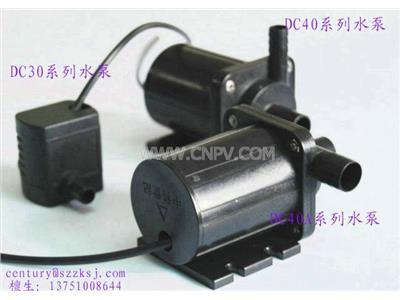直流无刷水泵(DC30/DC40/DC50)