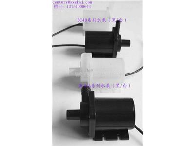 微型热水泵(DC40)