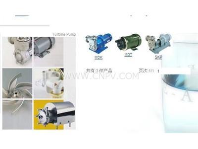 易威奇IWAKI涡轮泵(MDK MDT-15L MDT-15H)