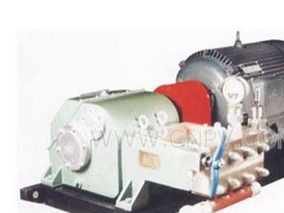 高壓水泵(3GB-S2)