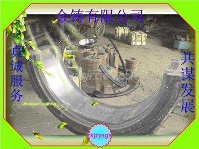 升降機軸瓦軸承合金(各種型號)
