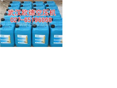 阿特拉斯潤滑油2901170100(zsfcdcv)