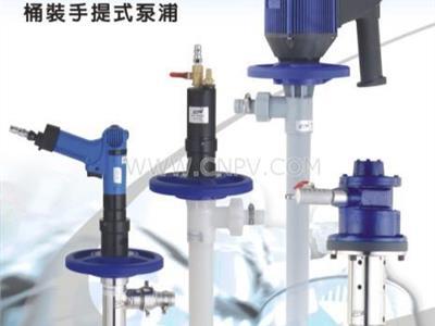 插桶泵(HD-E2-V,HD-SS-1200)