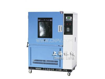 LY-500-上海淋雨试验箱/浙江箱式淋(LP/LY-500)