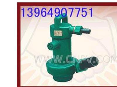 风动污水潜水泵(BQW)