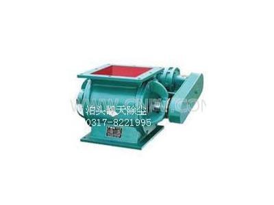 卸料器|卸灰阀|星形卸料器|耐高温卸料器(型号齐全,按客户要求定做)