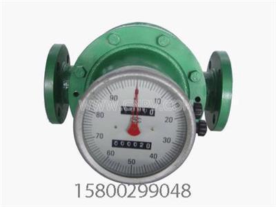 广东齿轮流量计(DFM)