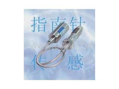 防腐高溫熔體傳感器,防腐高溫熔體變送器(PTB)