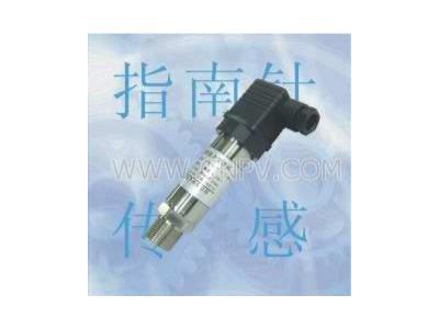 廣州壓力變送器,廣州壓力變送器價格、廣州(PTB)
