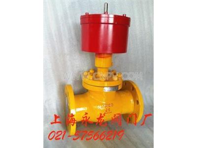 氨气紧急切断阀 液氨紧急切断阀(YL/QDQ641F-25C)