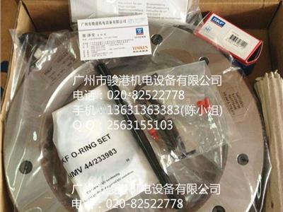 SKF液壓螺母HMV10E-200E(HMV10E-200E)