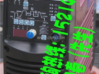 三合三專利冷焊機模修補焊機手機冷焊機價格(sh-d01)