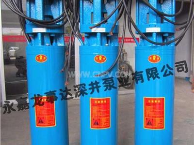 高扬程井用潜水电泵(300QJ500-20/1)