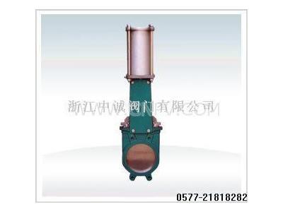 氣動一體式漿液閥(Z673X)