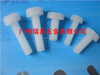 塑料PVDF螺丝(PVDF螺丝)