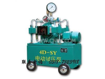 试压泵4D-SY(4D-SY)