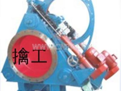 电动扇形盲板阀/眼睛阀/翻板阀-(F943X-0.5(1、1.5))