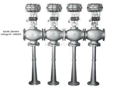 德國BAELZ可調控蒸汽噴射泵(德國BAELZ可調控蒸汽噴射泵)
