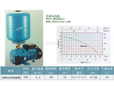 杭州利欧XDPm370A自动深井喷射泵(XDPm370A)