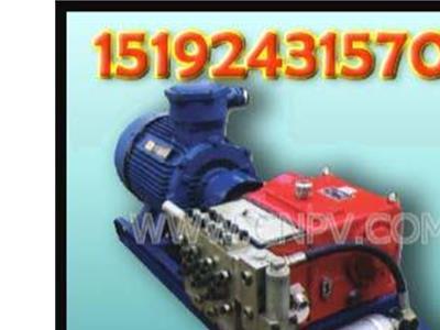 BPW315/6.3矿用喷雾泵站(规格齐全)