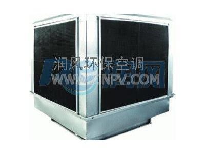 不锈钢环保空调(SR180)
