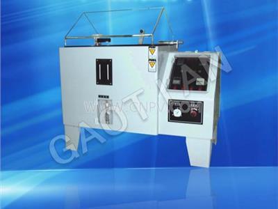 盐雾试验箱/盐水喷雾试验机(1)