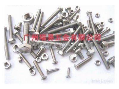 不锈钢304螺丝(不锈钢螺丝)