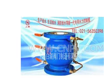 LHs743X低阻力倒流防止器 新一代(LHs743X低阻力倒流防止器)